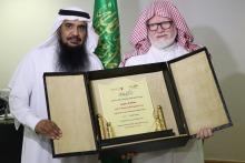 رئيس وحدة التوعية الفكرية يستقبل الدكتور محمد السعيدي