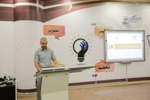 """كليات الأفلاج تنظم برنامج """"إعداد الاختبارات على البلاك بورد"""" لأعضاء هيئة التدريس"""