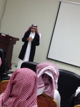 برنامج تهيئة لطلاب التدريب الميداني بكلية التربية بمحافظة وادي الدواسر