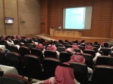 اللقاء النهائي للتدريب الميداني في كلية هندسة وعلوم الحاسب