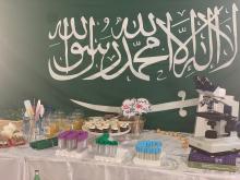 احتفال كلية العلوم الطبية التطبيقية -قسم الطالبات - باليوم الوطني السعودي 89