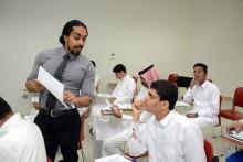 برنامج الدعم اللغوي بعمادة السنة التحضيرية