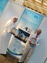 كلية إدارة الأعمال بالخرج تشارك في المؤتمر الدولي السعودي الثاني للنشر العلمي
