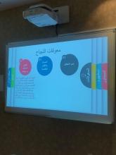 """""""تنمية الذات والنجاح"""" ضمن فعاليات الملتقى الإداري الأول بكلية المجتمع بالخرج"""