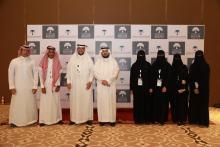 مشاركة طلاب وطالبات قسم القانون بجامعة الأمير سطام في منافسة التحكيم التجاري SCCA Arabic Moot