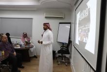 """""""دور رواد الأعمال في اقتصاد المملكة العربية السعودية"""" ورشة عمل بكلية المجتمع بالخرج"""