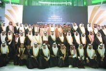 معالي مدير جامعة الأمير سطام يرعى حفل تخريج طلاب كليات وادي الدواسر والسليل