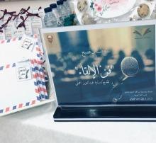 قسم اللغة العربية بتربية الدلم ينظم دورتين في مدارس التعليم العام