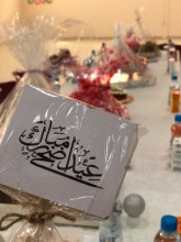 كلية الآداب والعلوم للطالبات بوادي الدواسر تحتفل بعيد الأضحى المبارك
