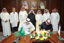 جامعة سطام شريكًا استراتيجيًّا للتجمع الصحي الثاني بالرياض