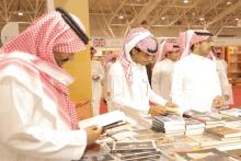 بتنظيم من النشاط الاجتماعي .. طلاب كليات الأفلاج يزورون معرض الكتاب الدولي