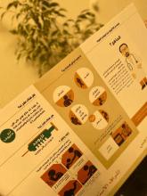 حملة توعوية عن فيروس كورونا كلية الآداب والعلوم بوادي الدواسر شطر الطالبات