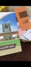 حفل استقبال الطالبات المستجدات بكلية الآداب والعلوم بوادي الدواسر
