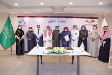 جامعة الأمير سطام توقع مذكرة تعاون مع الأكاديمية المالية