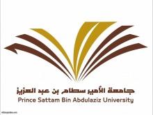 زيارة وكيلة الجامعة لشؤون الطالبات لكلية المجتمع بالخرج أقسام الطالبات