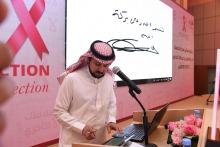 معالي مدير الجامعة يدشن برنامج الفحص المبكر لسرطان الثدي