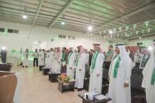 وكيل الجامعة يرعى احتفاء كلية المجتمع بالخرج باليوم الوطني 89