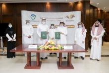جامعة الأمير سطام توقع اتفاقية تعاون مع الهيئة السعودية للملكية الفكرية