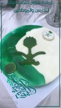 احتفال عمادة شؤون أعضاء هيئة التدريس والموظفين بالقسم النسائي باليوم الوطني الـ88
