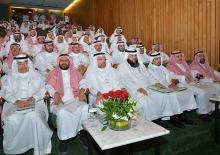 إدارة الاتفاقيات والشراكات الخارجية تشارك في اللقاء الرابع للاتفاقيات الدولية في جامعة الملك عبدالعزيز