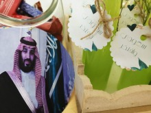 """""""سعودي وافتخر"""" فعالية بعمادة السنة التحضيرية-قسم الطالبات-"""