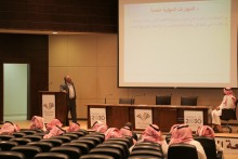 كليات الأفلاج تنظم لقاء تعريفي لطلاب التدريب الميداني
