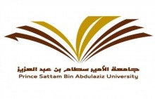 كلية المجتمع بالخرج تنظم ورشة مخرجات التعلم للبرامج والمقررات وتقويمها