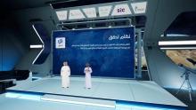 فريق نظام تحقق يحصل على جائزة الابتكار بالمركز الثالث