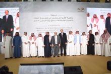 جامعة الأمير سطام تقيم ندوة علمية تخصصية في المجال الصيدلاني