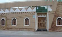 منسوبات كلية التربية بالخرج في زيارة لمتحف الموسى
