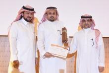 كلية إدارة الأعمال بالخرج تحصد المراكز الأولى في جائزة التميز البحثي