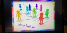 ورشة عمل لتدريب طالبات التربية في كلية العلوم والدراسات الإنسانية بالسليل
