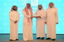 عمادة تقنية المعلومات تشارك في اللقاء الـ 7 لعمداء التعلم الإلكتروني والتعليم عن بعد في الجامعات السعودية