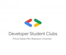 نادي (الطلبة المطورين) والذي تدعمه شركة Google العالمية بكلية هندسة وعلوم الحاسب ينظم نشاط لمقرر مادة الشبكات وعلومها