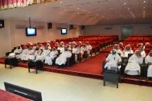 (الأمن الإلكتروني) لموظفي الدوائر الحكومية في كلية إدارة الأعمال بحوطة بني تميم
