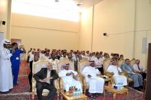ختام فعاليات مسابقة اليوم الوطني (85) بعمادة السنة التحضيرية
