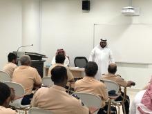 """اختتام دورة """"المهارات الأساسية لموظفي الأمن"""" بوكالة جامعة الأمير سطام بن عبدالعزيز للفروع"""