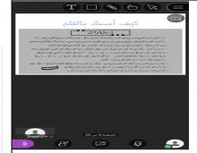 دورة(فن الخط العربي)بتربية الخرج