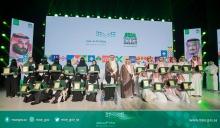 وزارة التعليم تكرم طالبة كلية هندسة وعلوم الحاسب شروق بنت إبراهيم حمدي