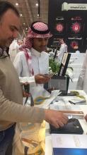 نادي عداله يزور معرض الدولي للكتاب