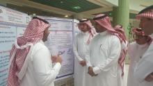 بهو كلية العلوم والدراسات الإنسانية بالخرج يزهو بملصقات الأبحاث العلمية الطلابية
