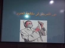 حلقة نقاش حول مكافحة العدوى بالمستشفيات