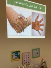 اليوم العالمي لغسيل الأيدي ، فعالية بكلية العلوم الطبية التطبيقية بوادي الدواسر.