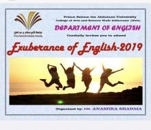 لجنة الأنشطة الطلابية بقسم اللغة الإنجليزية بكليه الآداب و العلوم بوادي الدواسر تنظم فعالية (ثراء اللغة الإنجليزية)
