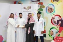 بطولة المحترفين بكلية العلوم الطبية التطبيقية