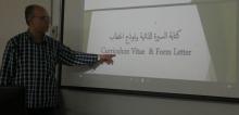 كلية المجتمع بالخرج تدرب طلابها على كيفية كتابة السيرة الذاتية