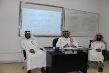 عميد كلية المجتمع بالخرج يلتقي بأعضاء هيئة التدريس