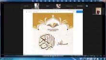 عمادة شؤون الطلاب تنهي تحكيم مسابقة القرآن الكريم