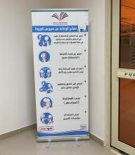 كلية العلوم والدراسات الإنسانية بالخرج (أقسام الطالبات) تستعد لاستقبال منسوباتها بتطبيق الإجراءات الاحترازية
