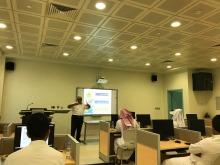 """وحدة الخريجين بكلية إدارة الأعمال بالخرج تقيم دورة بعنوان """"النجاح في مقر العمل"""""""